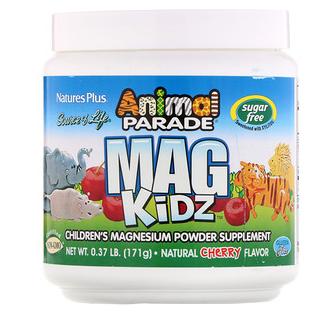子供用のマグネシウムサプリメント